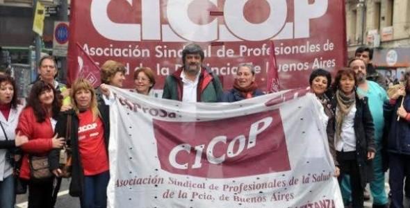 CICOP rechazó la oferta paritaria de hoy realizada por el gobierno de Vidal